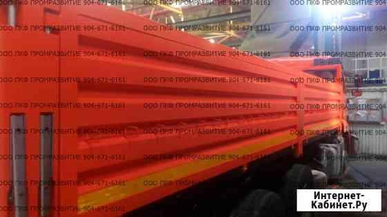 Борта Евро 53215 Набережные Челны