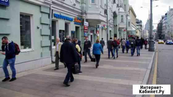 Сдаю 700 мкв под общепит центр трафик Краснодар
