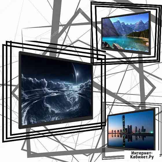 Интерактивные панели EdFlat ED65EH, EdFlat ED75UH, EdFlat ED86UH Москва