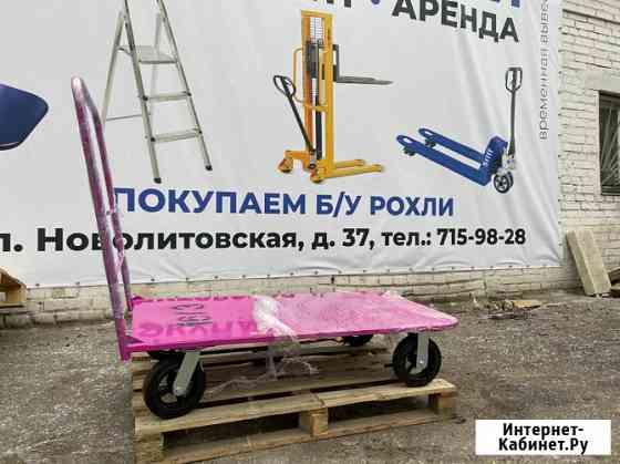 Компания 2 Слона принимает заказы на изготовление платформенных четырехколёсных тележек Санкт-Петербург