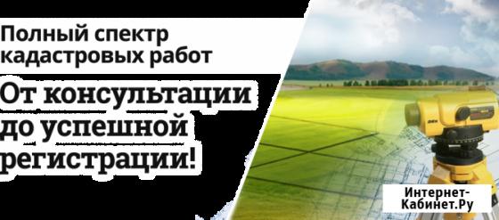 Кадастровый инженер Тимашевск, кадастровые работы, межевание, топосъемка, технический паспорт Тимашевск