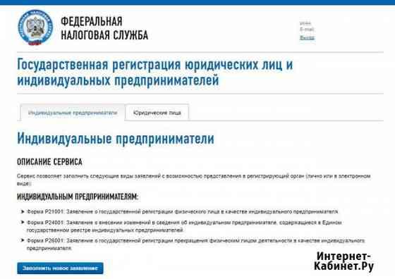 Сдача ип в аренду для малого и среднего бизнеса Москва