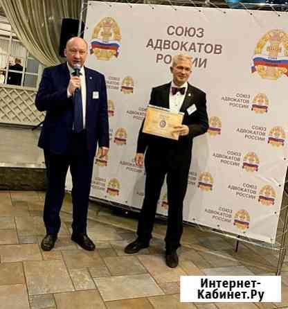 Защита по уголовным делам. Адвокаты Красноярска Красноярск