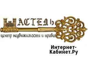 Услуги риелтора Тольятти