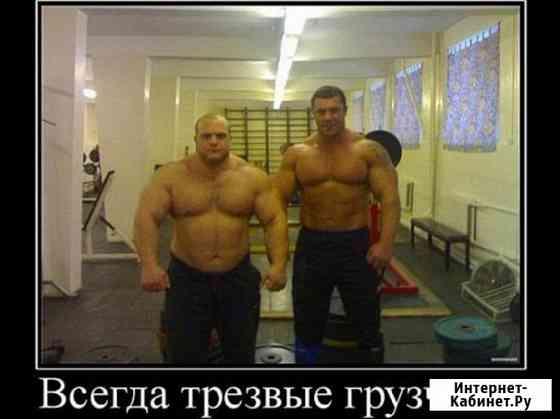 Грузчики Красноярск. Переезды. Грузовое такси от 1.5 до 20 тонн Красноярск