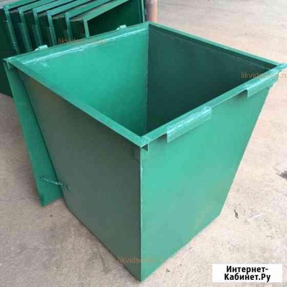 Изготовление мусорного контейнера 0, 75м3, урны Воронеж Воронеж