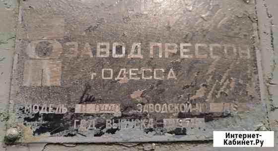ПО 440 пресс гидравлический Смоленск