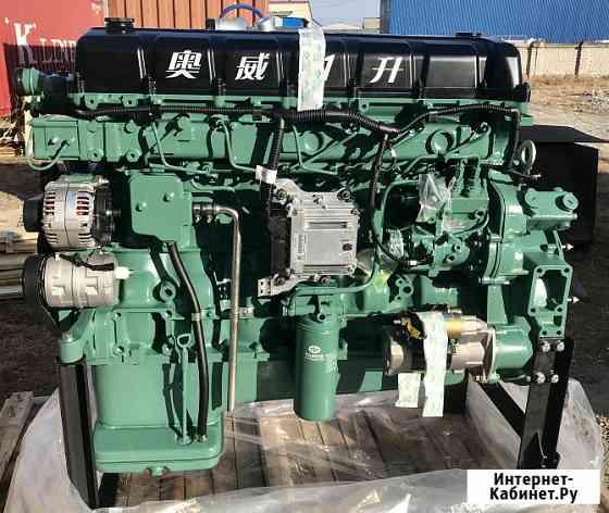 Двигатель FAW CA6DM2-39E4 для FAW J6 CA3310 8x4, FAW CA4250 6x4, FAW CA4255 Благовещенск