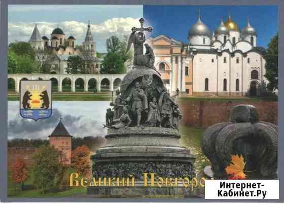 Великий Новгород.досуг выходного дня Санкт-Петербург