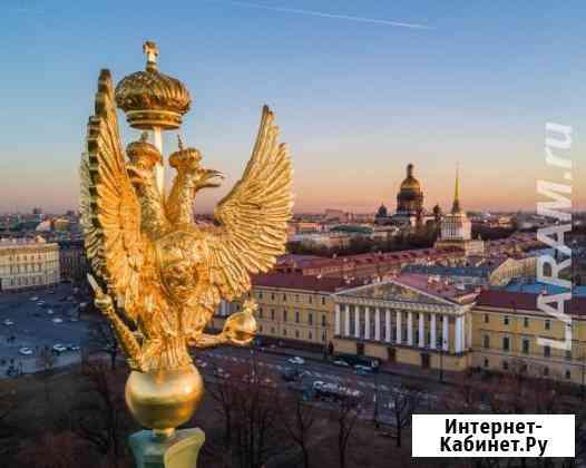 Виват.Санкт-Петербург Санкт-Петербург