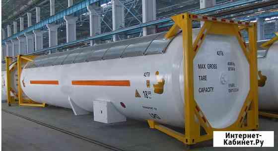 Танк-контейнер T50 новый 52 м3 для СУГ Москва