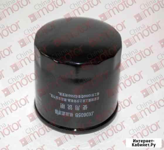 Фильтр масляный Geely Emgrand EC7, X7, SC7, Vision 1136000118 в Новосибирске Новосибирск