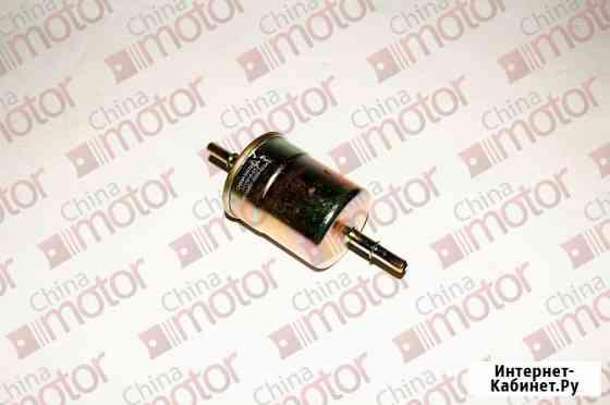 Фильтр топливный Lifan X60, Celliya, Smily, X50 F1117100 в Новосибирске Новосибирск