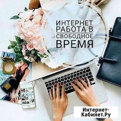 Оператор-диспетчер Ижевск