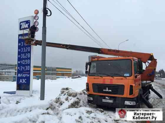 Аренда автовышки 22 метра телескопическая Москва