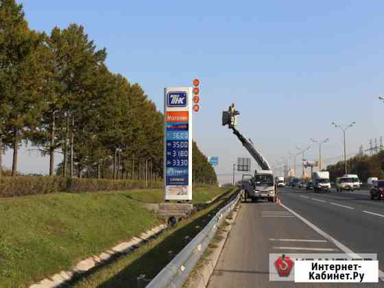 Аренда автовышки 16 метров Москва