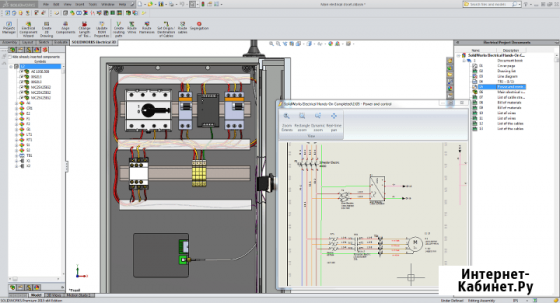 Обучение работе в SolidWorks (Electrical, Simulation), Компас 3D, Autocad, Fusion 360 Москва