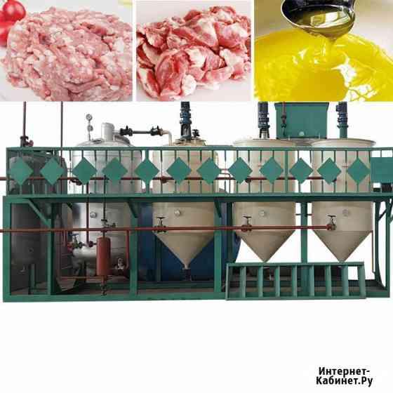 Оборудование для переработки животного жира, сала в пищевой жир, технический жир и кормовой жир Москва
