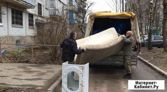 Вывоз старой мебели, быт.техники, хлама на свалку Смоленск