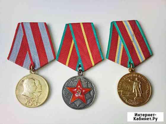 Юбилейные медали 2 шт Самара