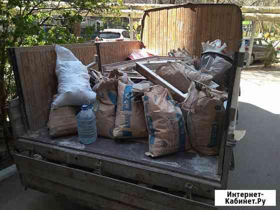 Вывоз мусора Газель Симферополь