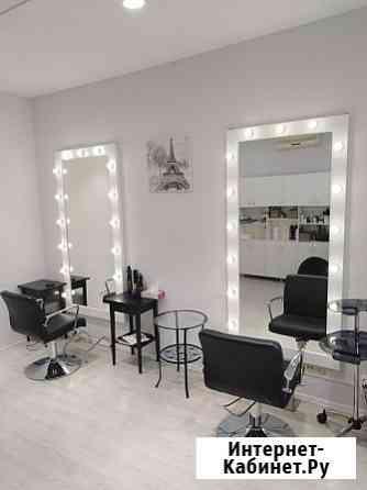 Сдаётся кабинет в салоне красоты 17 кв Москва