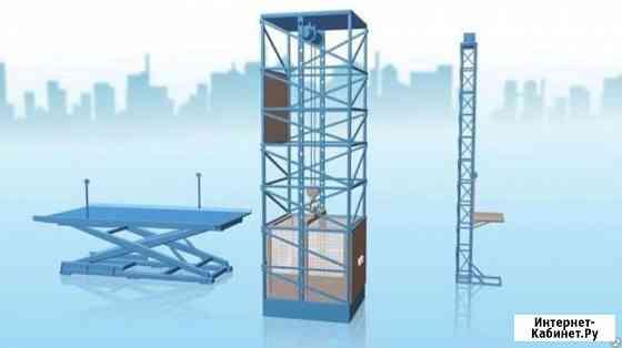 Вертикальный Грузовой подъемник от производителя Краснодар