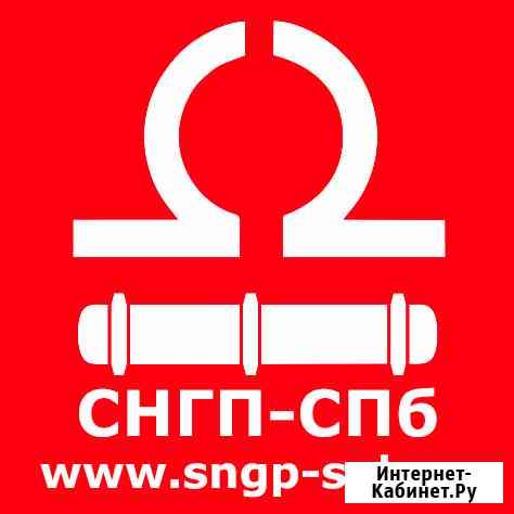 Бензин для промышленных целей БПЦ ОЧИи.м.=94 ед, ОЧИм.м=80 ед Стерлитамак