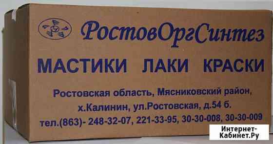 Мастика ПБМ-1, ПБМ-2 Волгоград
