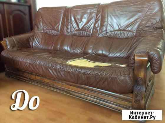 Перетяжка мягкой мебели на дому заказчика Нижний Тагил