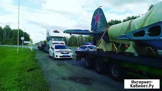 Перевозки негабаритных грузов по РФ. Аренда трала. МегаТранс-Сибирь Новокузнецк