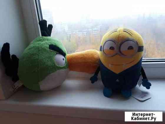 Мягкие игрушки Тольятти