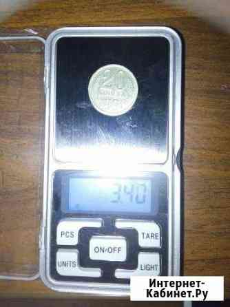 Редкая монета Курск