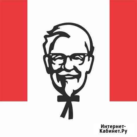 Сотрудник ресторана KFC Континент Магнитогорск