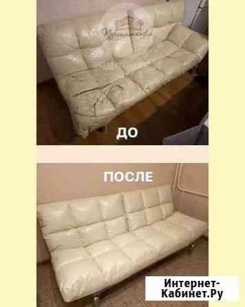 Швея закройщик Челябинск