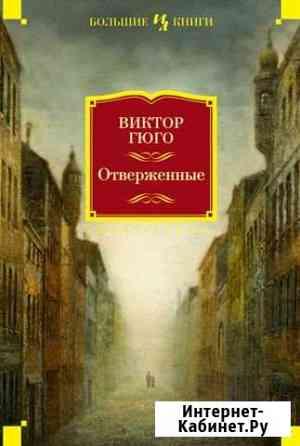 Книги Дзержинск