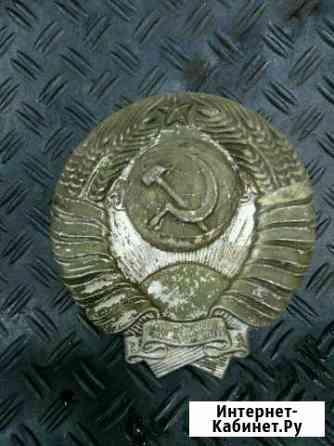 Герб СССР Великий Новгород