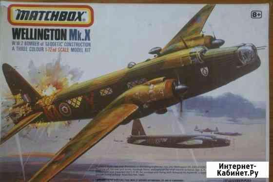 Модель самолета Wellington 1/72 Matchbox Псков