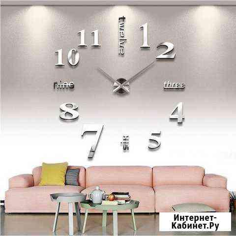 Настенные часы Севен Улан-Удэ