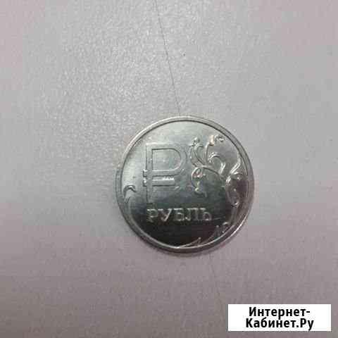 1 руб Наурская