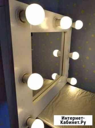 Зеркало с подсветкой Кемерово