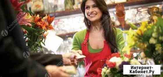 Цветочный магазин Самара