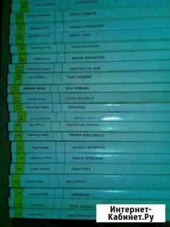 Книги Пенза