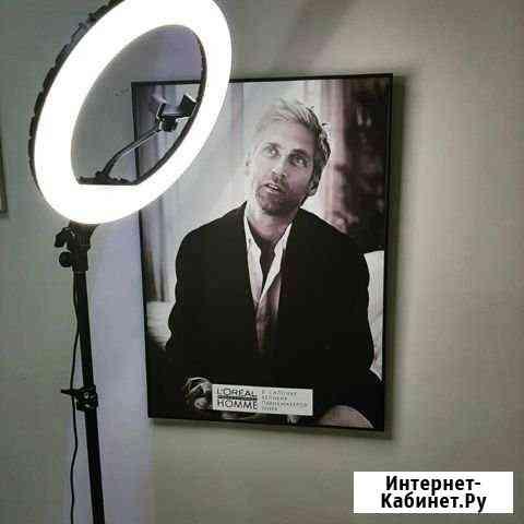 Кольцевая лампа 35 см со штативом Челябинск