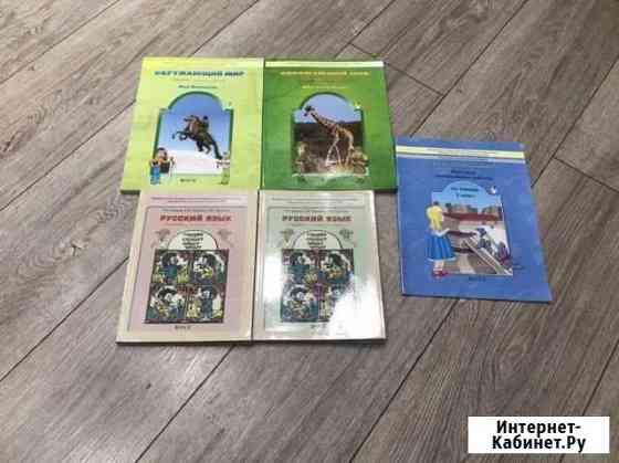 Учебники для 3 класса Йошкар-Ола