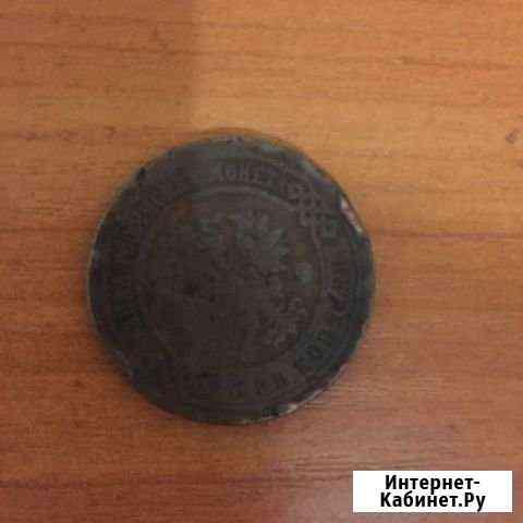 Продам старинные монеты Медвежьегорск