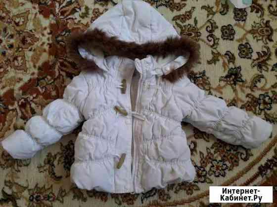 Куртка Грозный