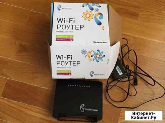 Продам Wi-Fi роутер Смоленск