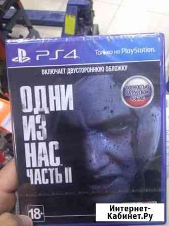 The Last Of Us Part 2 Горно-Алтайск