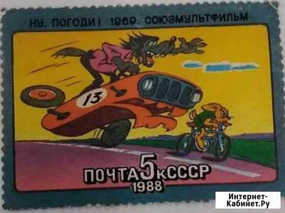 Марки, тема: Мультфильмы: Советские,  Дисней Йошкар-Ола